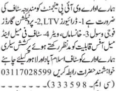driver-ltv-protection-guards-civilarmy-waitress-khansam-staff-male-female-vip-management-jobs-in-islamabad-jobs-in-lahore-big-0