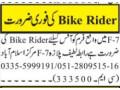 bike-rider-jobs-in-rawalpindi-rider-jobs-small-0