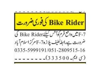BIKE RIDER -  Jobs in Rawalpindi   Rider Jobs 