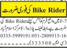 bike-rider-jobs-in-rawalpindi-rider-jobs-big-0