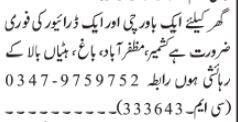 driver-grylo-baorchy-jobs-in-kashmir-jobs-in-muzaffarabad-big-0