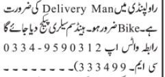 bike-delivery-man-jobs-in-rawalpindi-jobs-in-pakistan-big-0