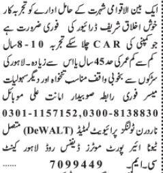 driver-urgent-need-dewalt-northern-pvt-limited-jobs-in-lahore-jobs-in-pakistan-big-0