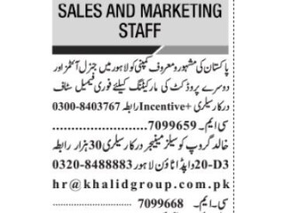MARKETING STAFF /// SALES MANAGER -   Khalid Group -   Jobs in Lahore    Sales Job in Lahore  