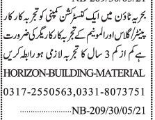 painter-glass-almunium-worker-bahria-town-karachi-jobs-in-karachi-jobs-in-bahria-town-big-1