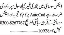 civil-supervisor-autocad-defense-society-karachi-jobs-in-karachi-jobs-in-pakistan-big-0