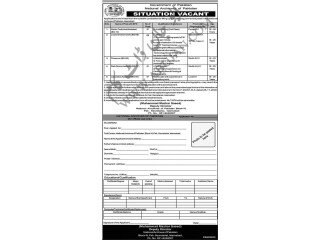 LOWER DIVISION CLERK // PRESERVER // DARK ROOM ASSISTANT// LABORTORY ASSISTANT - National Achieves of Pakistan| Jobs in Islamabad|