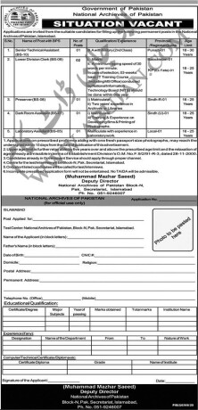 lower-division-clerk-preserver-dark-room-assistant-labortory-assistant-national-achieves-of-pakistan-jobs-in-islamabad-big-0
