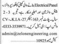 floor-supervisor-panel-wireman-helper-electrical-manufacturing-company-jobs-in-karachi-jobs-in-pakistan-small-0