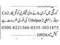 co2-welder-helper-required-jobs-in-karachi-jobs-in-pakistan-small-0