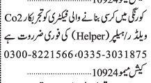 co2-welder-helper-required-jobs-in-karachi-jobs-in-pakistan-big-0