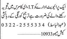 it-ecommerce-private-organization-jobs-in-karachi-jobs-in-pakistan-big-0