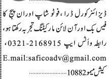 coral-draw-photoshop-inpage-facebook-online-jobs-in-karachi-jobs-in-pakistan-big-0