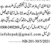 data-entry-it-technician-jobs-in-karachi-it-jobs-big-0