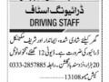 driver-12-hours-duty-driver-jobs-in-karachijobs-in-karachi-small-0