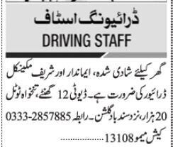 driver-12-hours-duty-driver-jobs-in-karachijobs-in-karachi-big-0