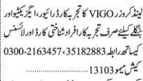 driver-vigo-landcruiser-executive-home-jobs-in-karachi-jobs-in-pakistan-big-0