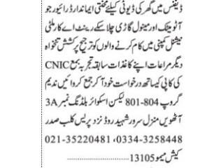 DRIVER (Manual +Automatic ) - | Jobs in karachi | | Driver Jobs |