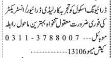 driver-lady-instructor-driving-school-driver-jobs-jobs-in-karachi-big-0