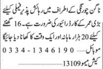 driver-required-nagaan-chowrangi-jobs-in-karachi-driver-jobs-in-karachi-big-0