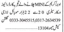 driver-uber-careem-jobs-in-karachi-jobs-in-pakistan-driver-job-big-0