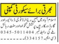 driver-security-jobs-in-rawalpindi-jobs-in-islamabad-small-0