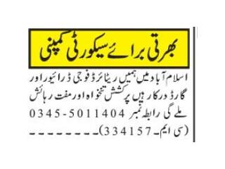 DRIVER + SECURITY - | |Jobs in Rawalpindi| | Jobs in Islamabad|