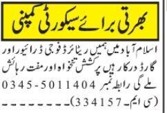 driver-security-jobs-in-rawalpindi-jobs-in-islamabad-big-0