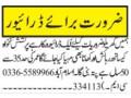 driver-required-jobs-in-rawalpindi-jobs-in-islamabad-small-0