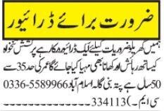 driver-required-jobs-in-rawalpindi-jobs-in-islamabad-big-0