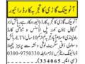 driver-ltv-automatic-car-jobs-in-rawalpindi-jobs-in-islamabad-small-0