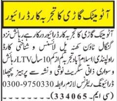 driver-ltv-automatic-car-jobs-in-rawalpindi-jobs-in-islamabad-big-0