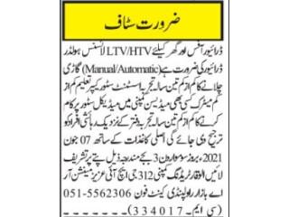 DRIVER (LTV HTV)- Manual Automatic -|Jobs in Rawalpindi| |Jobs in Pakistan|