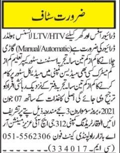 driver-ltv-htv-manual-automatic-jobs-in-rawalpindi-jobs-in-pakistan-big-0