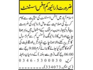 DRIVER cum OFFICE ASSISTANT- | Jobs in Rawalpindi|| Jobs in Driver |