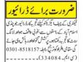 driver-factory-executive-jobs-in-pakistan-jobs-in-rawalpindi-small-0