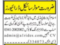 riders-share-driver-required-jobs-in-rawalpindi-jobs-in-islamabad-small-0