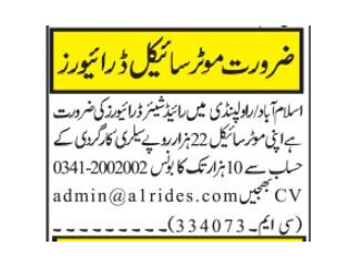 RIDERS Share DRIVER Required - |Jobs in Rawalpindi|| Jobs in Islamabad|