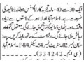 driver-required-jobs-in-islamabad-jobs-in-rawalpindi-jobs-in-pakistan-driver-job-small-0