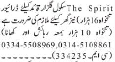 driver-grylo-mlazm-the-spirit-school-jobs-in-rawalpindi-jobs-in-islamabad-big-0