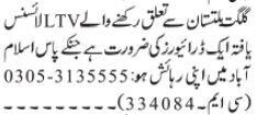 driver-ltv-gilgit-baltistan-jobs-in-islamabadjobs-in-pakistan-big-0