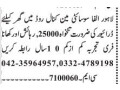 driver-required-jobs-in-lahore-driver-jobs-small-0