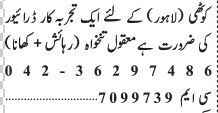driver-required-jobs-in-lahore-jobs-in-pakistan-big-0