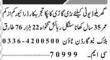 driver-required-jobs-in-lahore-driver-jobs-in-lahore-big-0