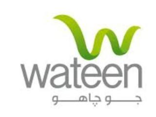 Network Engineer Technical Solutions- Wateen - | Network Jobs in Karachi|| Jobs in Karachi|