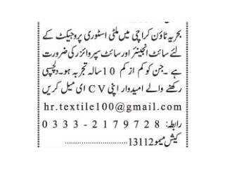 Site Engineer // Site Supervisor - Bahria Town- |Jobs in Karachi|| Jobs in Pakistan|