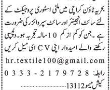 site-engineer-site-supervisor-bahria-town-jobs-in-karachi-jobs-in-pakistan-big-0