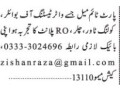 water-testing-boiler-cooling-tower-chiller-jobs-in-karachi-jobs-in-pakistan-small-0