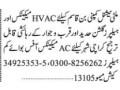 hvac-mechanics-helpers-ac-mechanics-office-boy-multinational-company-bin-qasim-ghushan-e-hadeed-jobs-in-karachi-jobs-in-pakistan-small-0