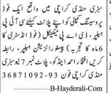cid-helper-dap-mechanical-pestoriztion-helper-food-processing-plant-sabzi-market-jobs-in-karachi-jobs-in-fruit-market-big-0